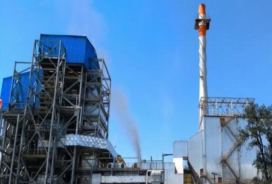 Webinar | M2. Eficiencia Energética o EfEnerg, 16-jul-2020